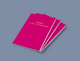 2012 국향대전 기념 기획전 안종일 COLLECTION과 '함평 아리랑'展