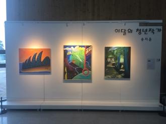 이달의 청년작가 - 7월 송지윤