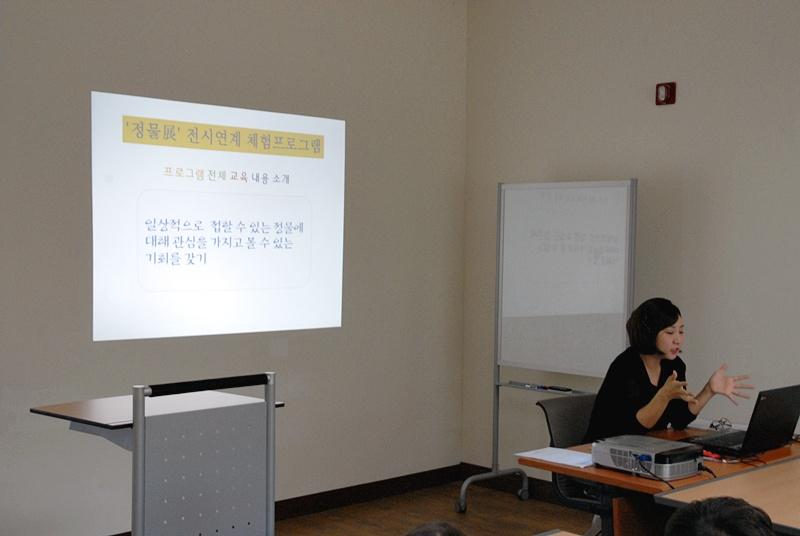 0820 2회 교육사진 (13).JPG