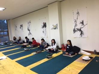2016. 12. 07. 코아프미술관 체험프로그램 1회차