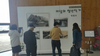 2017.03.29. 문화가 있는 날 이달의 청년작가 연계교육 - 박현주