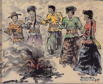 모소족 밤의 축제