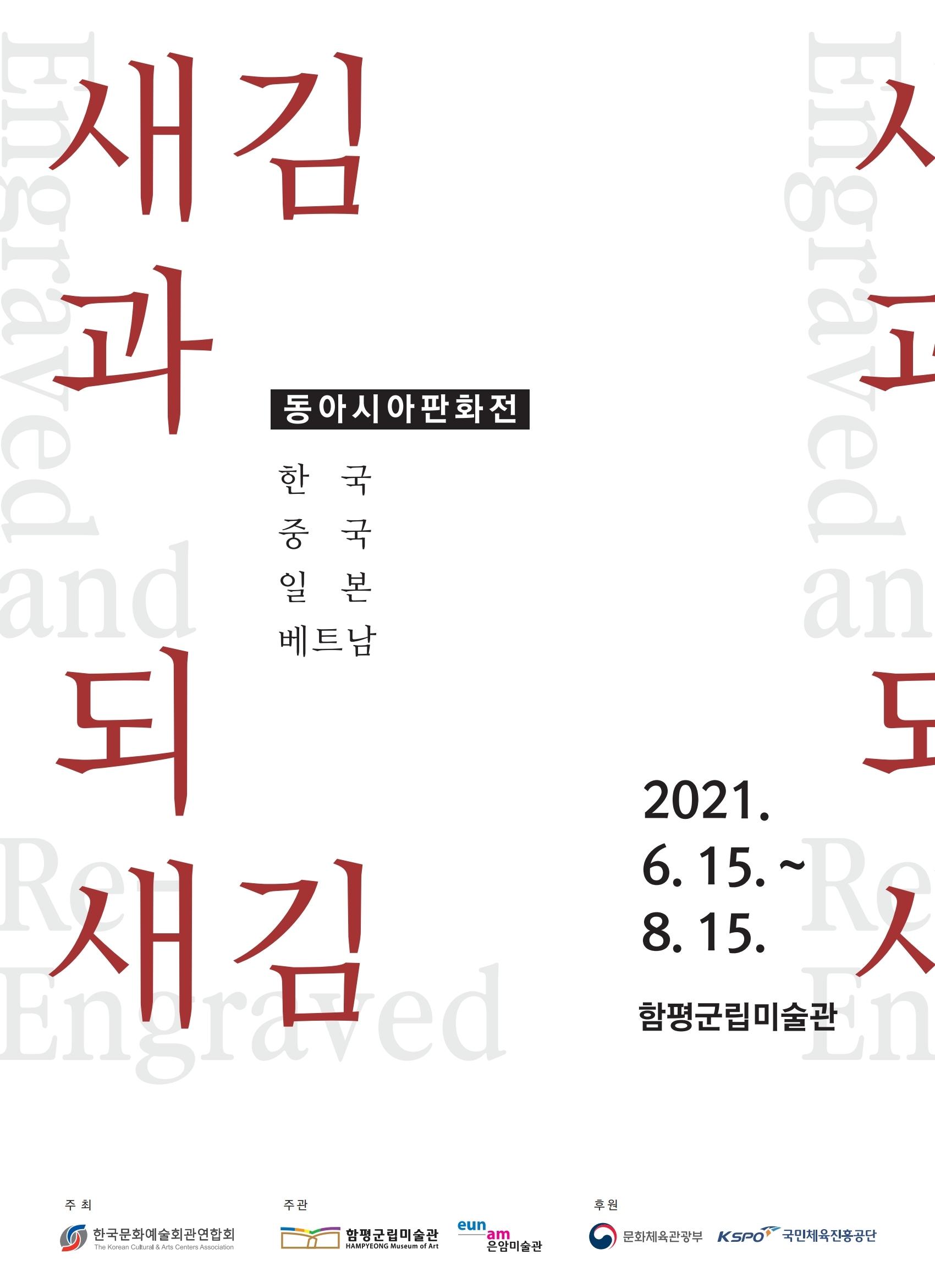 홍보물 시안.pdf_page_1.jpg