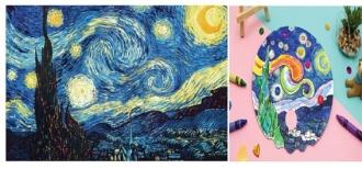 6월 문화가 있는 날 - 명화의 재구성 <고흐 - 별이 빛나는 밤에 : 부채 만들기>