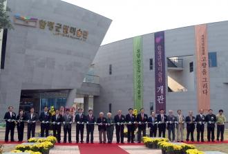 2011. 11. 03 군립미술관개관