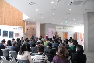 2015. 04. 24. 예술로 희망을 전달하는 '예술路, 나누는 길' 개막식