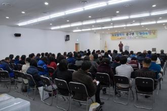 2013. 11.  23. 농부철학자 윤구병작가와의 만남