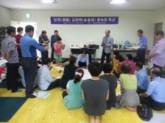 2014. 08. 25. 담원 김창배 풍속화 특강