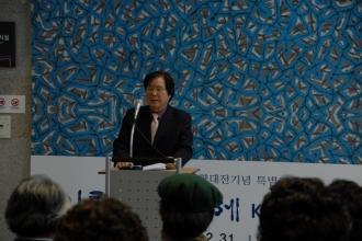 2013. 11. 14. 2013 국향대전기념 특별기획전 「이태길 – 축제」 개막식